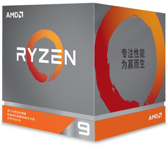 AMD锐龙9 3900X性能测试:12核心24线程的高端平台