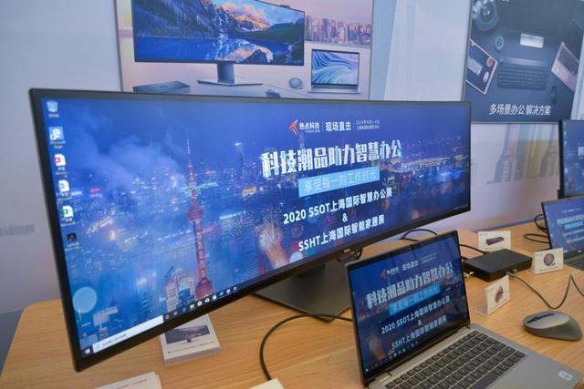 妥妥的生产力设备!戴尔亮相上海智慧办公展览会