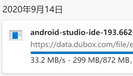 宏碁HDMI 2.1显示器发布;百度海外网盘禁内地用户访问