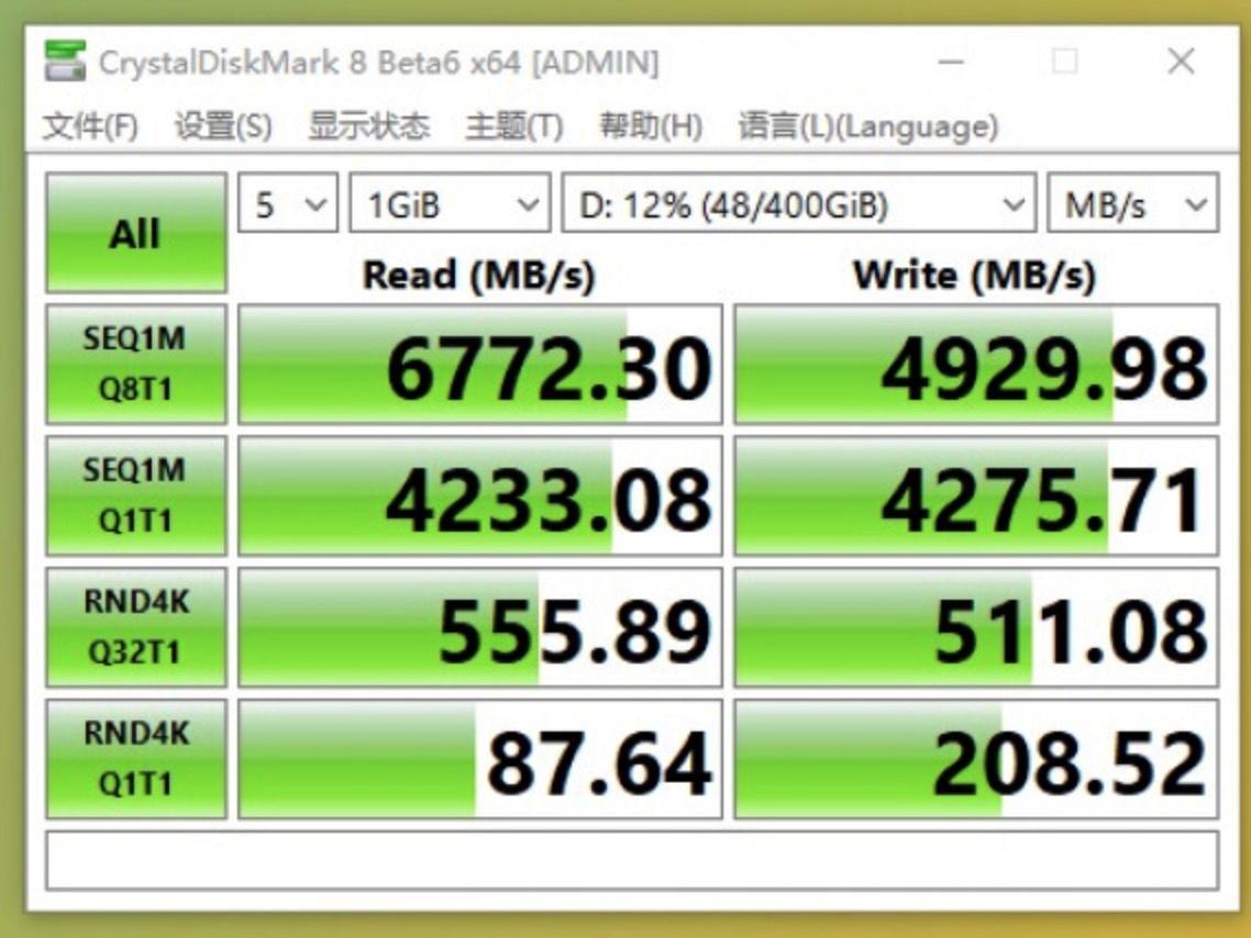 谁说男人就喜欢慢三星980Pro500G PCIE4.0上手体验给你极速的快乐