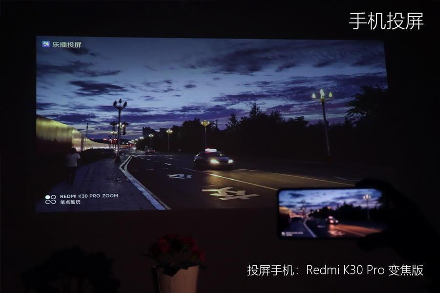 小米米家投影仪青春版2:侧投+小爱语控,2499元打造200英寸巨幕家庭影院