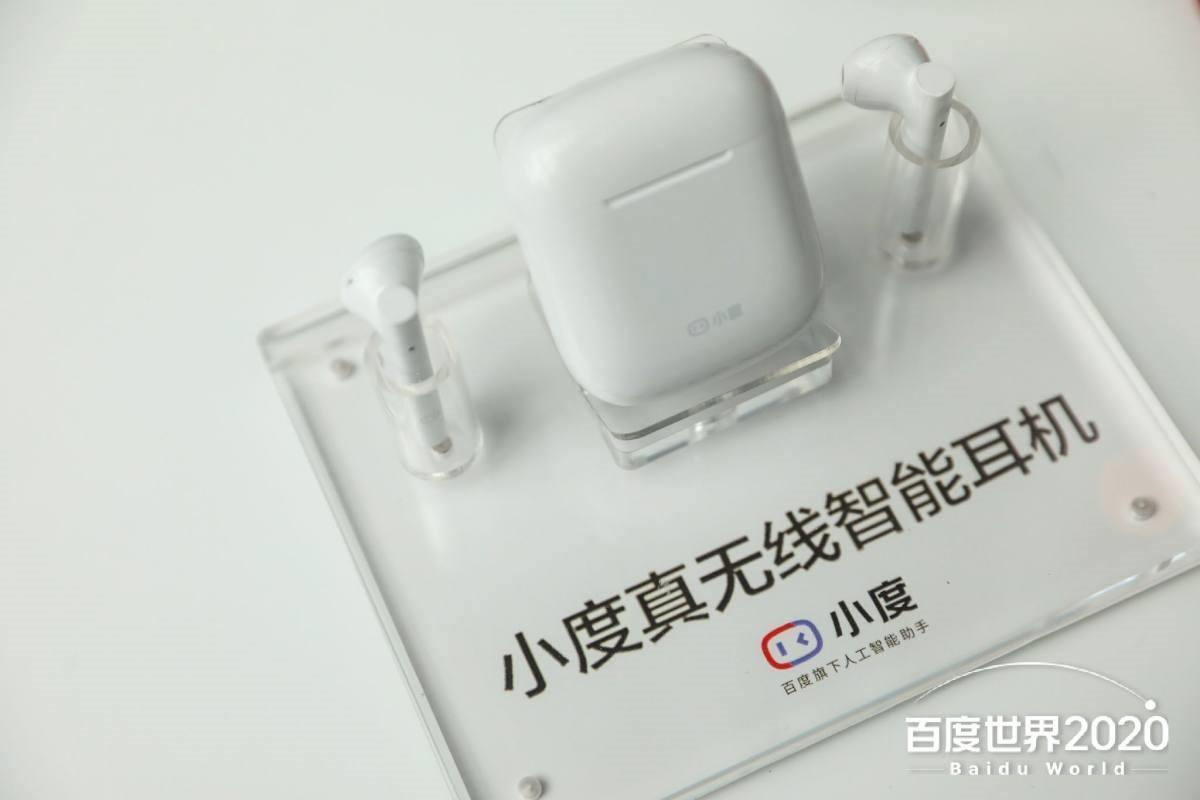 AMD RX 6000公版显卡官宣;百度发布小度真无线耳机