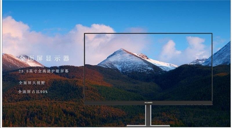 戴尔发布新款灵越一体机;华为商用显示器曝光