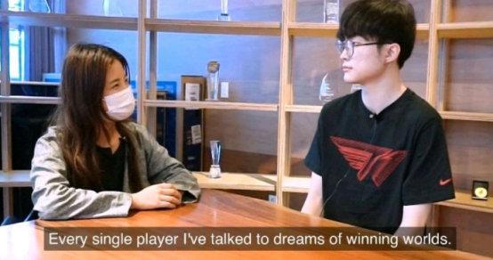 最为纯粹的电子竞技精神 Faker专访:我只是单纯的想赢