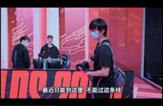 前拳头员工现UP主LKs,带你揭秘摄影师工作的一天!