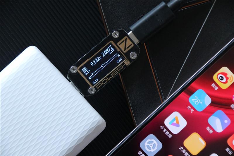 小米生态链发布新品,仅售99元,支持22.5W快充三输出