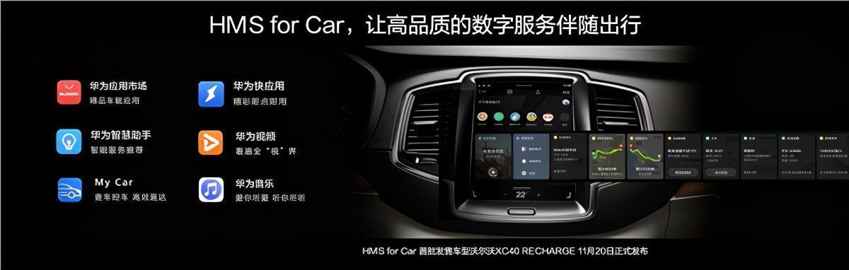 华为首款纯电动车将上市;为推广5G部分地区运营商下架4G套餐