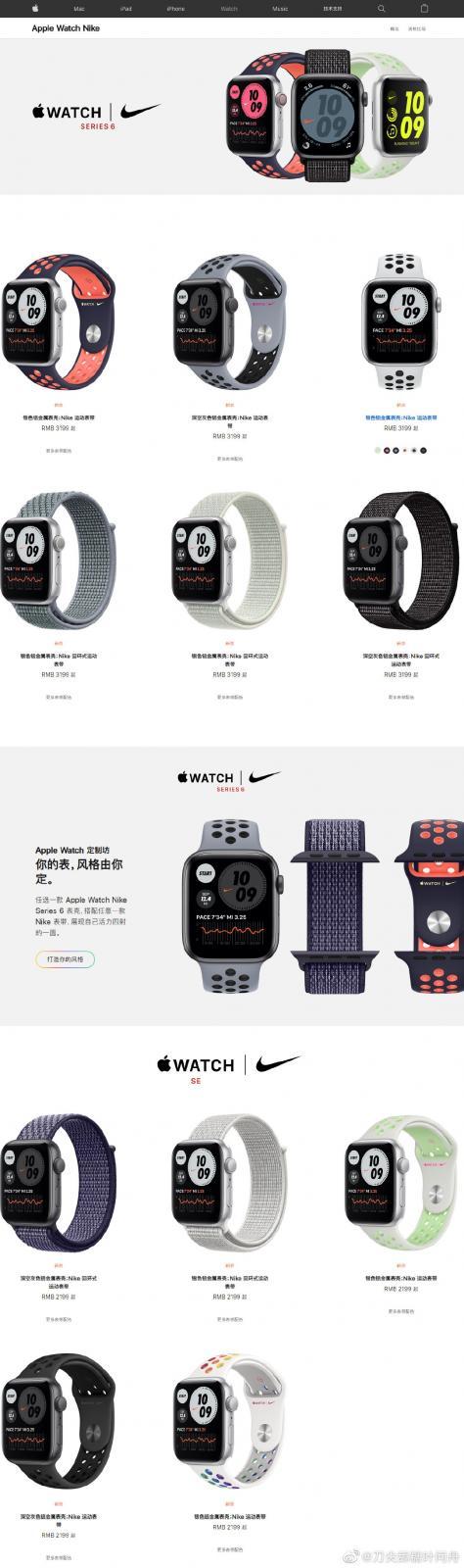 watchOS 7正式版新功能详解;Studio渲染图曝光