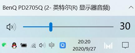 设计师福音!明基PD2705Q显示器体验,多一个屏幕多一份力