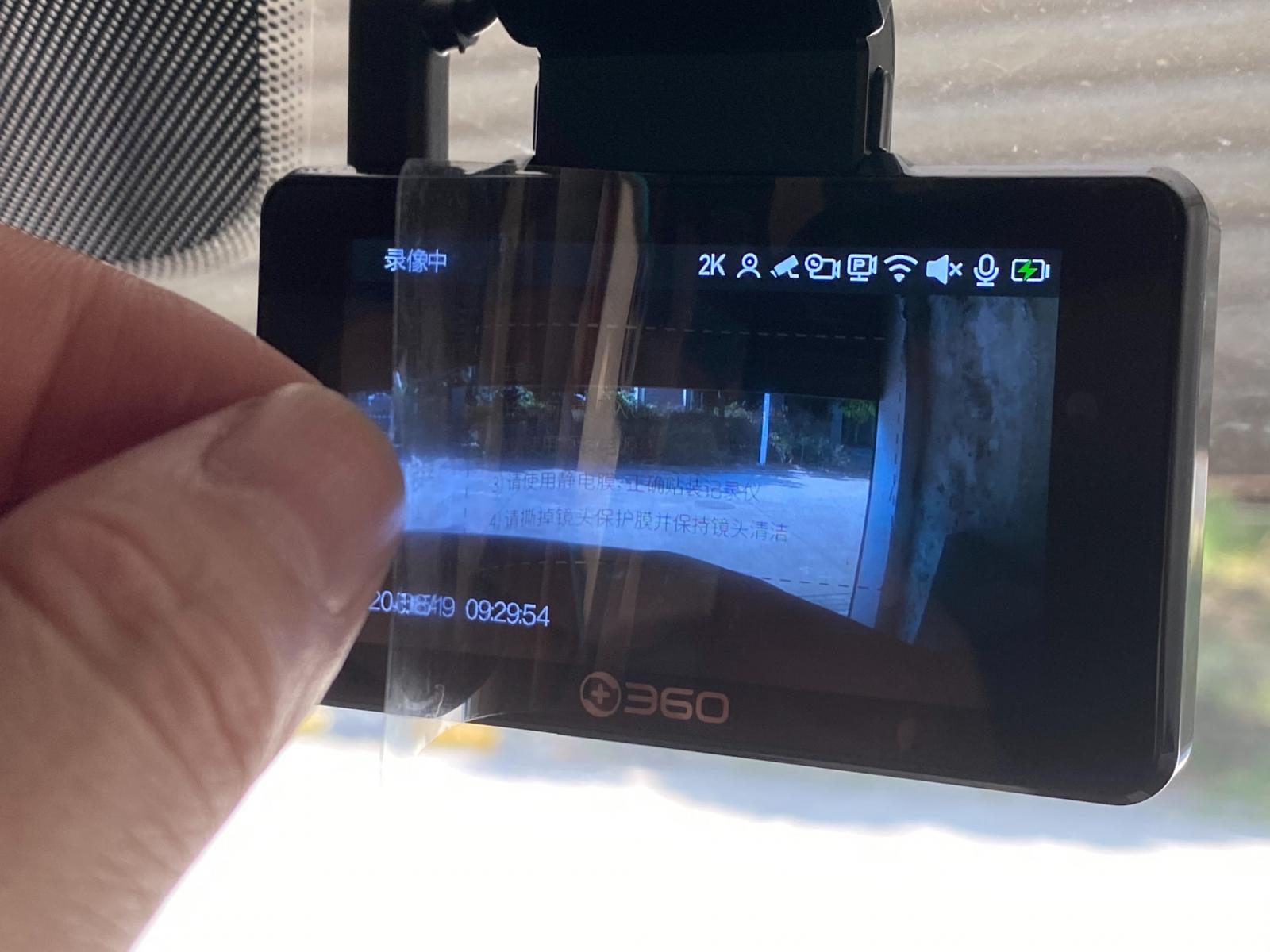 前后都要录,究竟怎么样?360行车记录仪新品G580实测2K