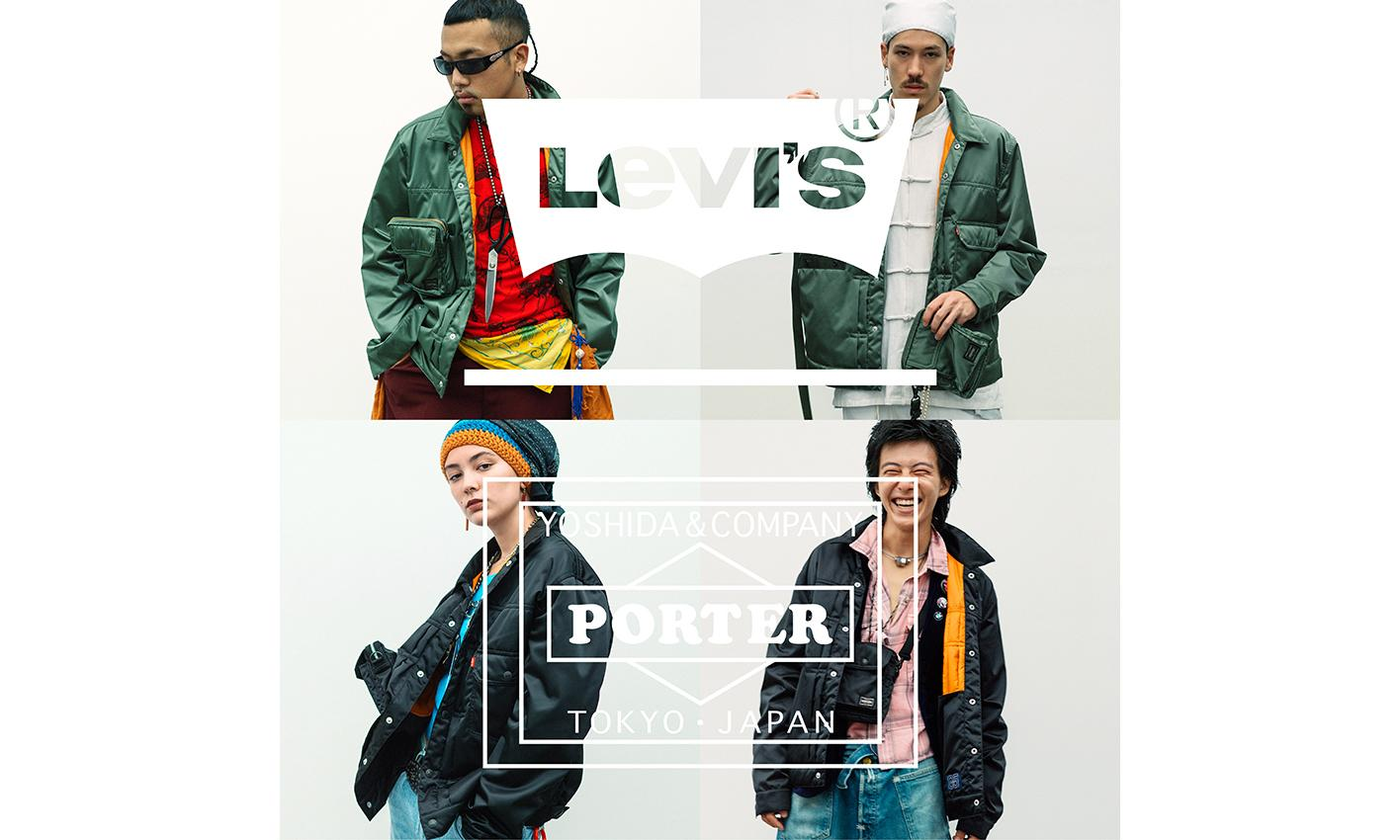 85 周年献礼继续,Levi's x PORTER 联名夹克系列登场