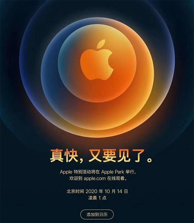 苹果iPhone 12下周来袭,牢记3原则,选好新手机不后悔