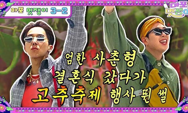 穿搭|现在的韩国年轻人都在穿什么?
