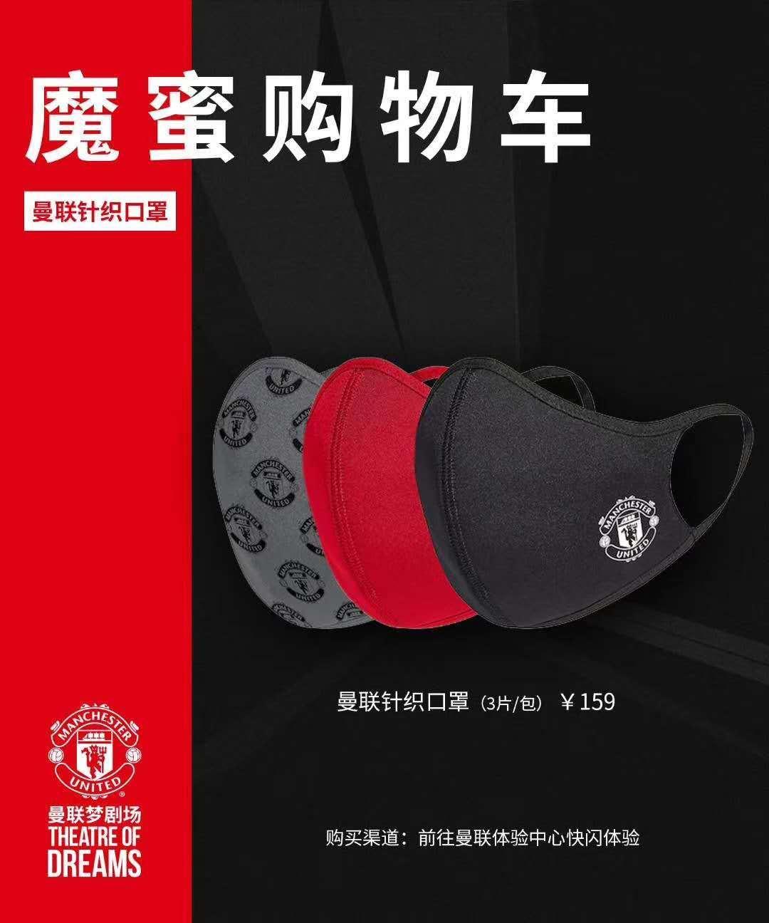 可能是最实用的明星同款-瑞典Airinum睿铂口罩