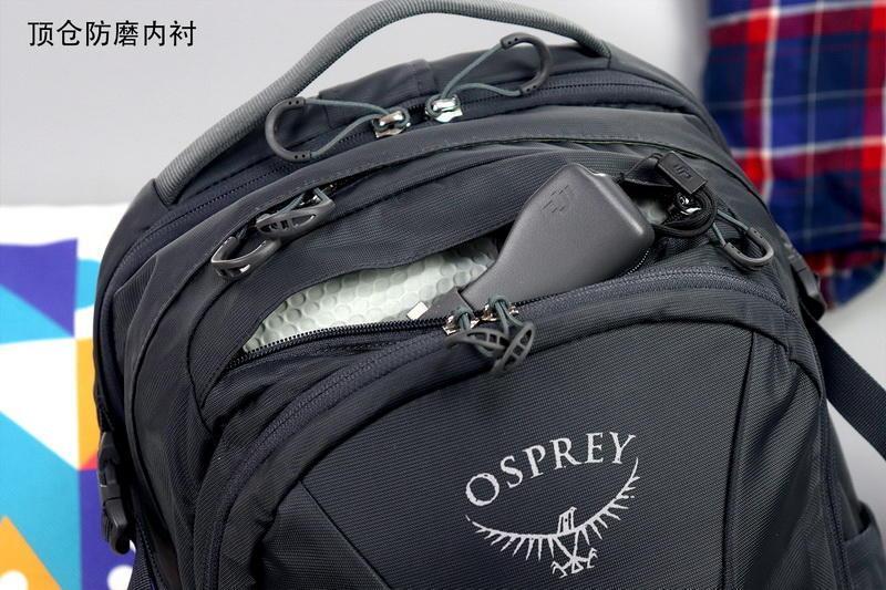 轻装生活,一包搞定:OSPREY小鹰彗星30L双肩背包体验
