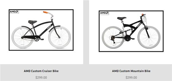 有品开卖免安装走步机、众筹3分钟定制鞋垫;AMD自行车上架