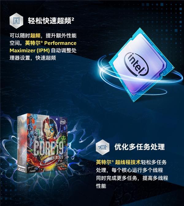 「科技犬」9月份IT硬件新品汇总:AMD激情对决英特尔