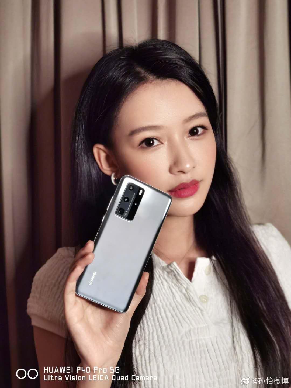 郭明琪:华为最坏情况下或退出手机市场