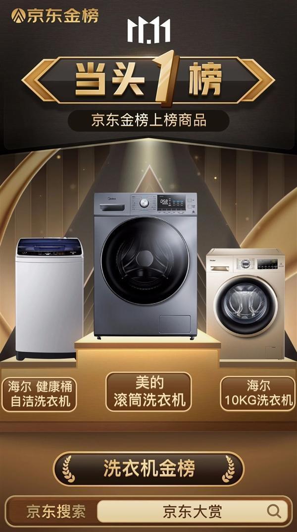 京东金榜公布华为未入流;4K/60帧RTX 3090游戏翻车