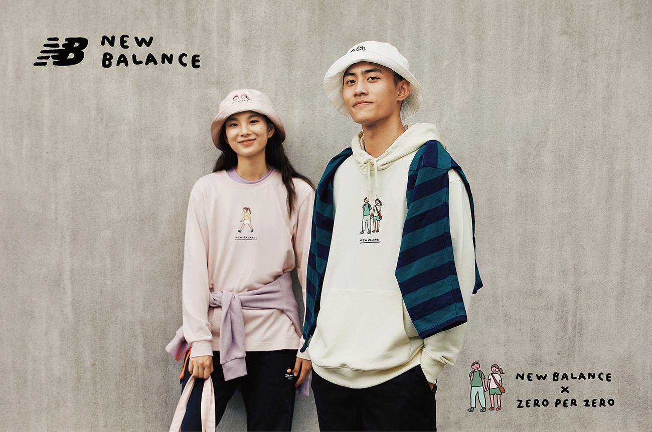 """New Balance x Zero Per Zero手绘联名系列上线 — 柔暖诠释""""这就是生活"""""""