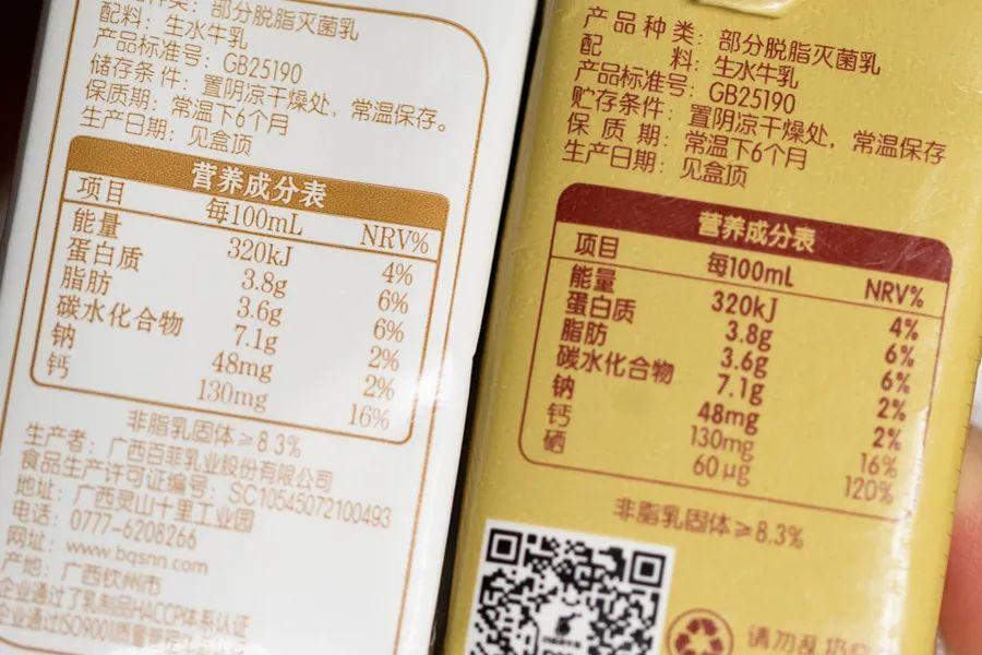 喝了来自19省的46款小众牛奶,宝藏品牌真多啊