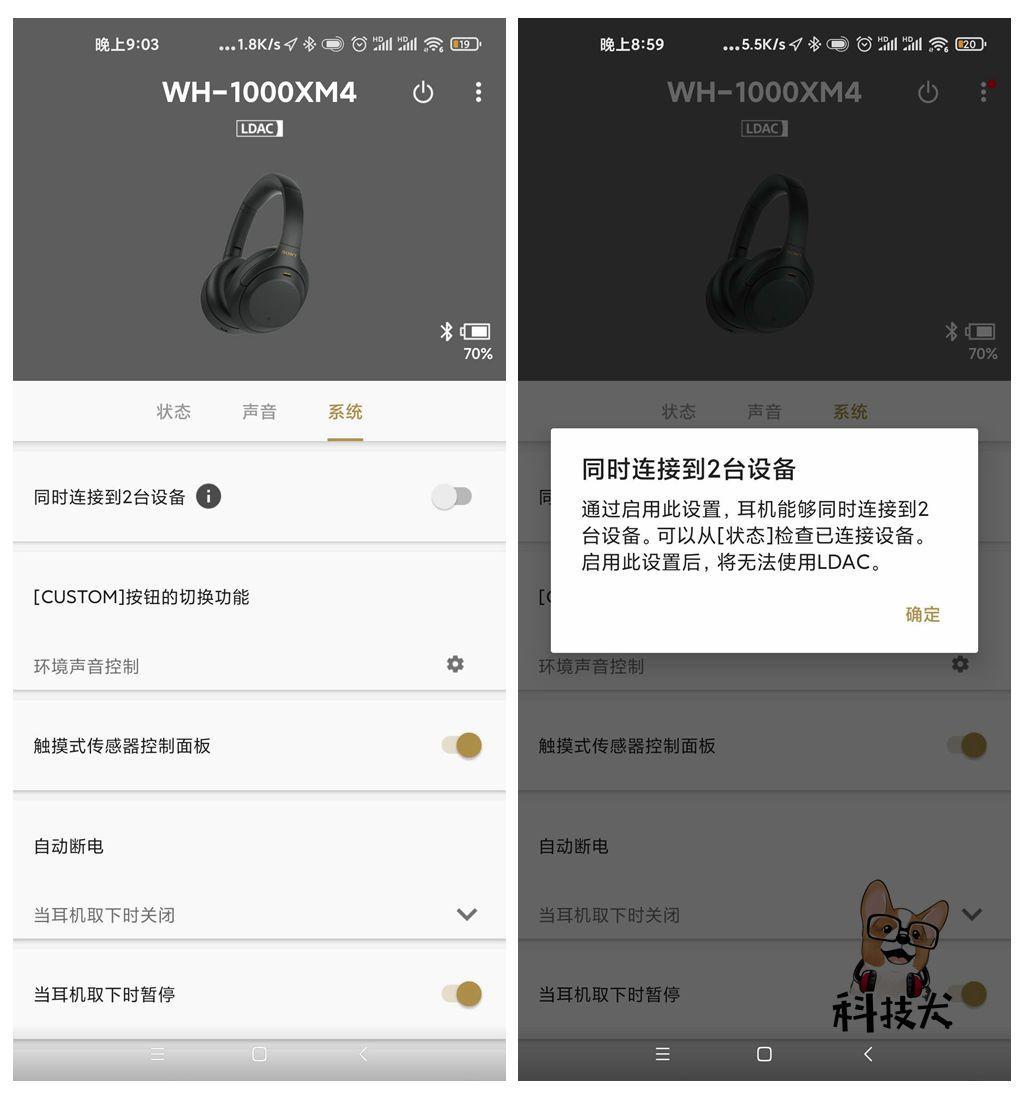 索尼旗舰级头戴式无线降噪耳机WH-1000XM4评测:她爱了