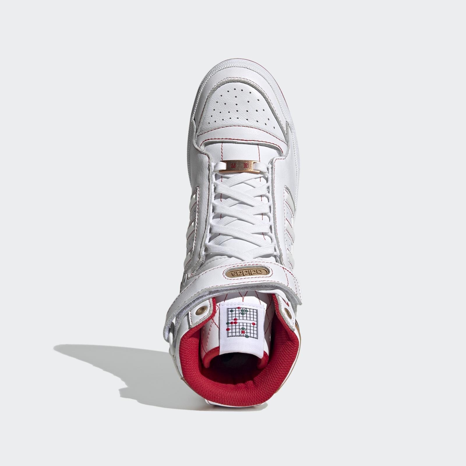 adidas Originals推出全新中国象棋限定白/浅猩红色Forum Hi OG